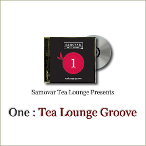 samovar cd